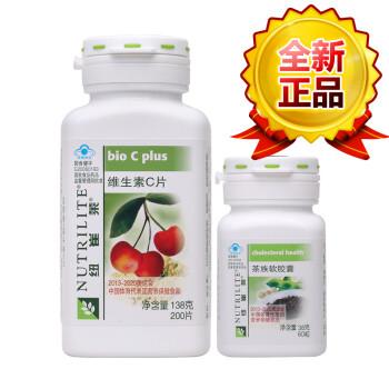 ◆马上.皇冠◆香港安利纽崔莱复合维生素C片2