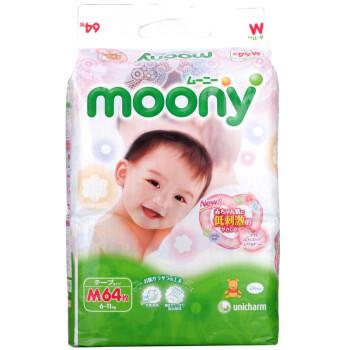 moony 尤妮佳 婴儿纸尿裤 M/L码可选