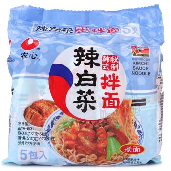 农心 方便面 韩式秘制辣白菜拌面 132g*5袋 五连包