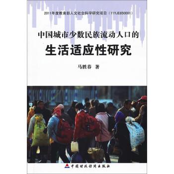 人口最多的少数民族_中国少数民族人口