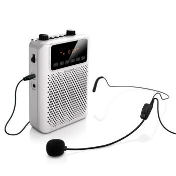 迟来的教师节礼物? 飞利浦(PHILIPS) SBM150WHI/93 便携插卡扩音器/小蜜蜂 带收音录音功能