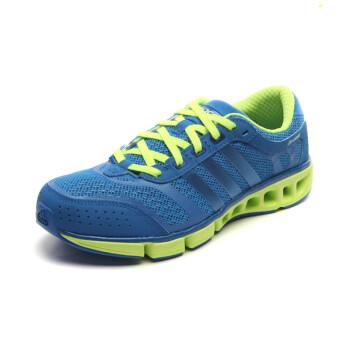 adidas 阿迪达斯 清风系列 男子跑步鞋 Q33981 329元包邮