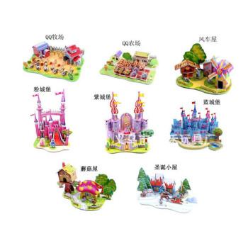 3d立体拼图 diy手工儿童益智玩具