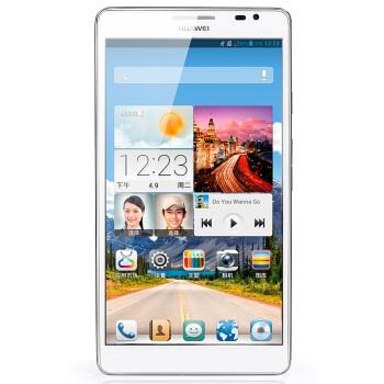 华为 Mate 3G手机(白色)WCDMA/GSM 2G RAM¥1599