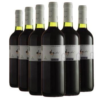 创新低!Deguste 德古斯特 普兰尼洛干红葡萄酒750ml*7瓶