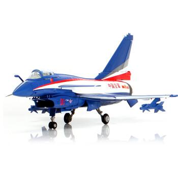特尔博 仿真合金1:48歼十战斗机仿真模型 j10八一表演队飞机模型 限量