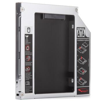 索厉(Suoli) SLN50 索尼SONY笔记本光驱位硬盘托架 (12.7mm)