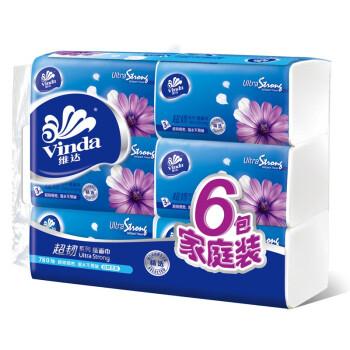 维达 抽纸 超韧3层130抽面巾纸*6包(小规格)