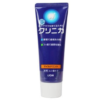 Lion 狮王 CLINICA 酵素牙膏 130g*2支