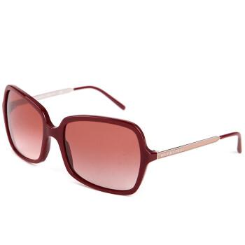 BURBERRY 巴宝莉 女款经典时尚红色板材太阳镜 ¥699