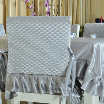 晶露家纺 欧式餐桌布奢华桌椅布套装 桌旗时尚简约布艺餐桌垫茶几布