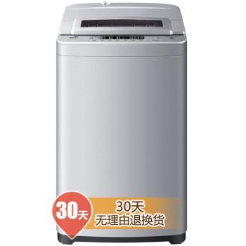海尔统帅(Leader) TQS60-Z9188 6公斤 双动力洗衣机  ¥1399