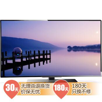 飞利浦(PHILIPS) 40PFL3240/T3 40英寸 全高清LED液晶电视(黑色)