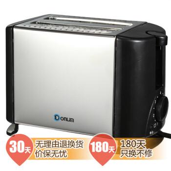 东菱(Donlim)TA-8600 多士炉 烤面包机