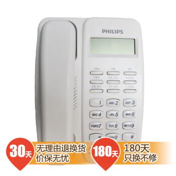 飞利浦(PHILIPS)TD-2808 免电池 来电显示电话机 家用座机 办公座机(白色)