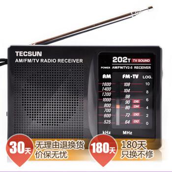 德生(TECSUN) R202T 袖珍式两波段电视伴音收音机