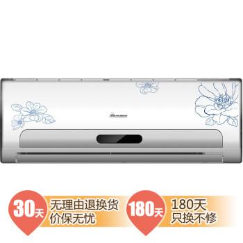 志高(CHIGO) KFR-35GW/ABP123+N3A 1.5匹 壁挂式无氟直流变频冷暖空调 (白色)