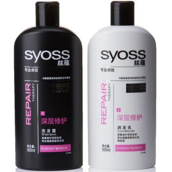 丝蕴(Syoss)  深层修护洗护套装(洗发水500ml+护发素500ml)*2套