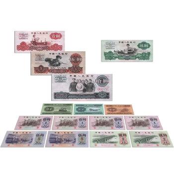 第三套人民币小全套钱币收藏册 后三同 接近全新品相纪念钞收藏品