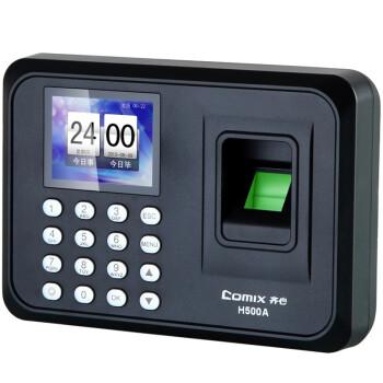 齐心(COMIX) H500A 免软件免安装彩屏指纹考勤机