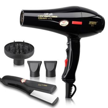 再特价:Kangfu 康夫 KF8905 电吹风美发套装 2300W(含直发器和造型风罩)