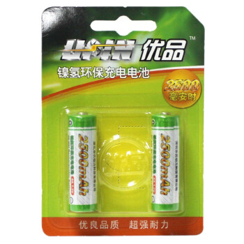 YOPOW 优品 AA2500 镍氢5号充电电池 两粒