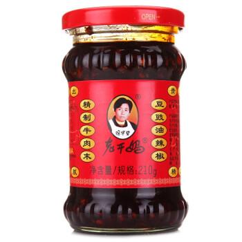 陶华碧老干妈 精制牛肉末豆豉油辣椒 210g