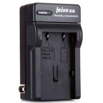 雷摄(LEISE)佳能 NB-2L/2LH 摄像机/相机电池便携式充电器 适用于 400D/S60/35D/G7/G9