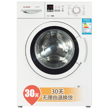 BOSCH 博世 WLO16160TI 滚筒洗衣机 5.6公斤