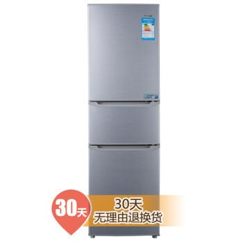 格兰仕Galanz BCD-220TS 珍鲜节能冰箱¥1299