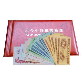 广发藏品 第三套人民币小小全套 全新(共15枚)绝对保真 钱币纸币收藏品投资首选 带册子装