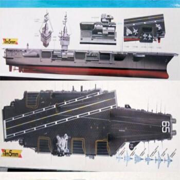 航空母舰-企业号
