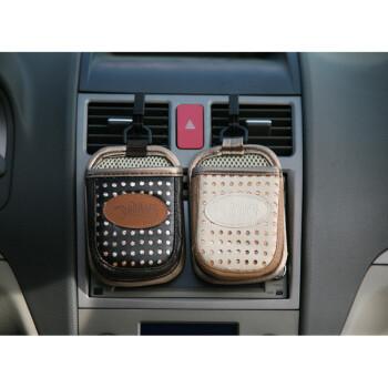 品尚车居 汽车空调风口手机袋 多用途置物袋 杂物袋 收纳袋 明珠白高清图片