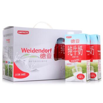 Weidendorf 德亚 全脂牛奶礼盒装 1L*6盒 51.75元(需买2件)