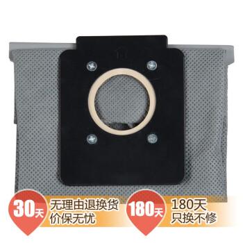 伊莱克斯(Electrolux) EM1F 吸尘器环保布袋 适用ZMO1510M ZMO1510 ZMO1511 ZMO1550 Z1450等
