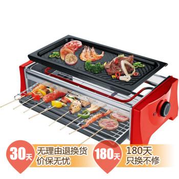亨博(hengbo) SC-528A电热烧烤炉 带烤盘 烤架 (红)
