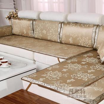 沙发垫 坐垫 夏天价格,沙发垫 坐垫 夏天 比价导购 ,沙发垫 坐垫 夏天