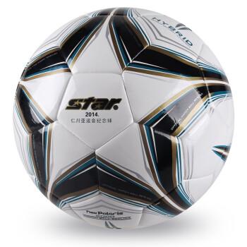 STAR世达 复合高性能 足球 SB105RE 第17届仁川亚运会纪念球