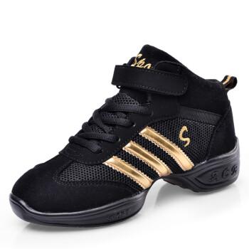 女童跳舞鞋儿童体操鞋酷黑色舞蹈鞋超轻透气童鞋软底