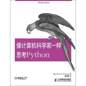 Think Python的封面