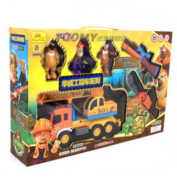 华成熊出没惯性工程车礼盒套装儿童玩具仿真模型泥土