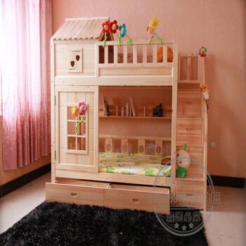 多美居儿童床森林小屋儿童床上下铺高低床上下床子母