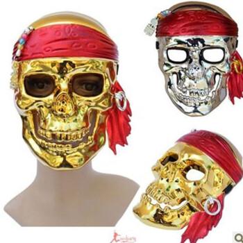 香奈儿 金色/化装舞会万圣节用品海盗面具电镀骷髅面具金色