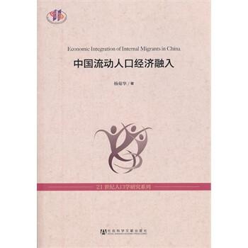 人口老龄化_人口科学词典