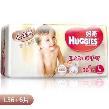 Huggies好奇 铂金装 倍柔亲肤纸尿裤L36+6片和 M46+6片 ¥99
