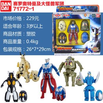 andai万代银河奥特蛋系列玩具扭蛋玩偶 赛罗及大怪兽71772 1图片
