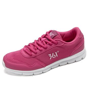 361度运动鞋2014