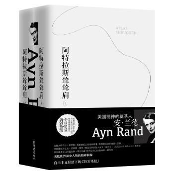 购物提示:京东、苏宁皆有图书200-100请两边比价#黑色星期五#
