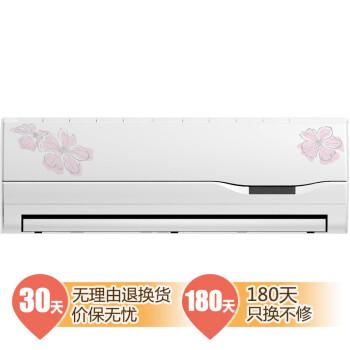 志高(chigo) KFR-35GW/C104+N3 1.5匹 壁挂式家用冷暖空调(白底花纹 白8)