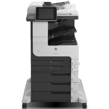 惠普(HP) LaserJet 700 MFP M725z 复合机 (打印 复印 扫描 传真)